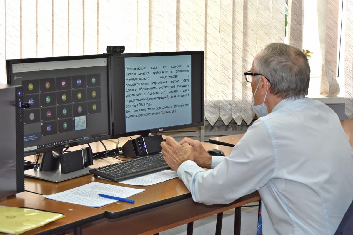 Занятия онлайн для инспекторов портового государственного контроля Дальнего Востока