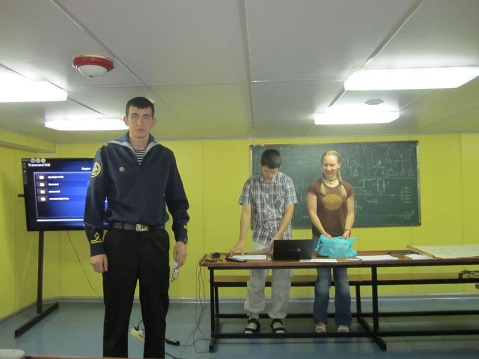 Молодежная конференция «Навстречу Арктике»